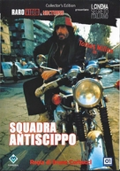 Squadra antiscippo - Italian Movie Cover (xs thumbnail)