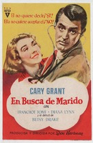 Every Girl Should Be Married - Spanish Movie Poster (xs thumbnail)