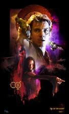 Serenity - Movie Poster (xs thumbnail)