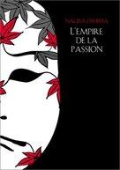 Ai no borei - French Movie Cover (xs thumbnail)