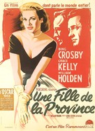 The Country Girl - French Movie Poster (xs thumbnail)