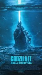 Godzilla: King of the Monsters - Serbian Movie Poster (xs thumbnail)
