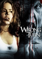Wrong Turn - Movie Poster (xs thumbnail)