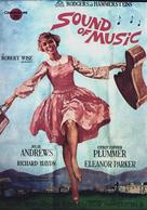 The Sound of Music - Swedish Movie Poster (xs thumbnail)