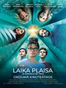 A Wrinkle in Time - Latvian Movie Poster (xs thumbnail)