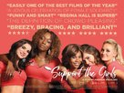 Support the Girls - British Movie Poster (xs thumbnail)
