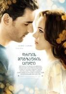 The Time Traveler's Wife - Georgian Movie Poster (xs thumbnail)