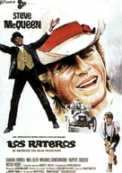 The Reivers - Spanish Movie Poster (xs thumbnail)