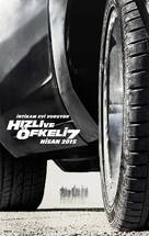 Furious 7 - Turkish Movie Poster (xs thumbnail)