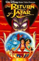 The Return of Jafar - VHS cover (xs thumbnail)