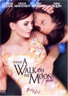 A Walk on the Moon - Japanese DVD movie cover (xs thumbnail)
