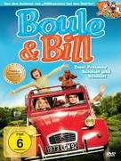Boule et Bill - German DVD movie cover (xs thumbnail)