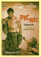 Picnic - Spanish Movie Poster (xs thumbnail)