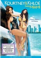 """""""Kourtney & Khloe Take Miami"""" - DVD movie cover (xs thumbnail)"""