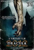 Dracula 2012 - Indian Movie Poster (xs thumbnail)