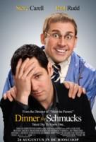 Dinner for Schmucks - Dutch Movie Poster (xs thumbnail)