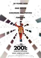 2001: A Space Odyssey - South Korean Movie Poster (xs thumbnail)
