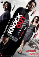 Knock Out - Indian Movie Poster (xs thumbnail)