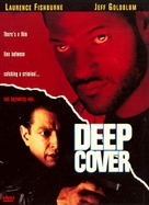 Deep Cover - Movie Cover (xs thumbnail)