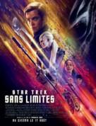 Star Trek Beyond - French Movie Poster (xs thumbnail)