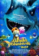 Shark Bait - Thai Movie Poster (xs thumbnail)