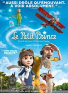 The Little Prince - French Movie Poster (xs thumbnail)