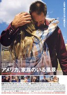 Don't Come Knocking - Japanese Movie Poster (xs thumbnail)