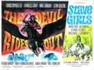 Slave Girls - British Combo poster (xs thumbnail)