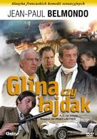 Flic ou voyou - Polish DVD cover (xs thumbnail)