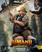 Jumanji: The Next Level - Hungarian Movie Poster (xs thumbnail)