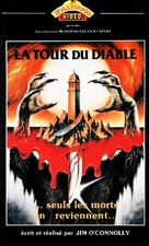 Tower of Evil - French VHS cover (xs thumbnail)