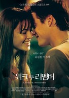A Walk to Remember - South Korean Movie Poster (xs thumbnail)