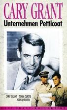 Operation Petticoat - German VHS movie cover (xs thumbnail)