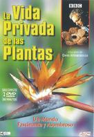 """The Private Life of Plants"" - Spanish DVD movie cover (xs thumbnail)"