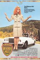 Troop Beverly Hills - Video release poster (xs thumbnail)