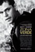 Green Zone - Brazilian Movie Poster (xs thumbnail)