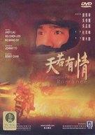 Tian ruo you qing - Hong Kong DVD cover (xs thumbnail)