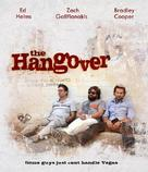 The Hangover - Blu-Ray movie cover (xs thumbnail)