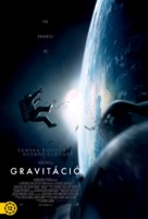 Gravity - Hungarian Movie Poster (xs thumbnail)
