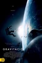 Gravity - Hungarian Movie Poster (xs thumbnail)
