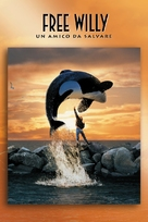 Free Willy - Spanish Movie Cover (xs thumbnail)