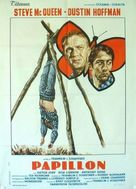 Papillon - French Movie Poster (xs thumbnail)