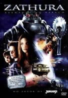 Zathura: A Space Adventure - Portuguese Movie Cover (xs thumbnail)