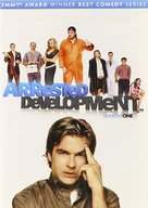 """Arrested Development"" - DVD movie cover (xs thumbnail)"