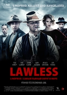 Lawless - Estonian Movie Poster (xs thumbnail)