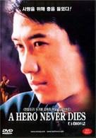 Chan sam ying hung - Hong Kong Movie Cover (xs thumbnail)