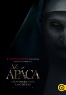 The Nun - Hungarian Movie Poster (xs thumbnail)