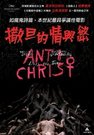 Antichrist - Taiwanese Movie Poster (xs thumbnail)