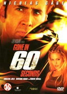 Gone In 60 Seconds - Dutch DVD movie cover (xs thumbnail)