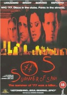 Summer Of Sam - British DVD cover (xs thumbnail)